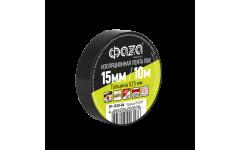 изолента ФАZА ТР-1510 (черн.)