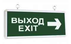 Светильник аварийный светодиодный ССА2-01, 1,5 ч., двустор., ВЫХОД-EXIT стрелка TDM