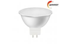 Светодиодная (Диммер) Лампа Smartbuy-Gu5,3D-7W/4000