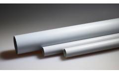 Труба ПВХ жёсткая гладкая d20мм, лёгкая, 3м, цвет серый
